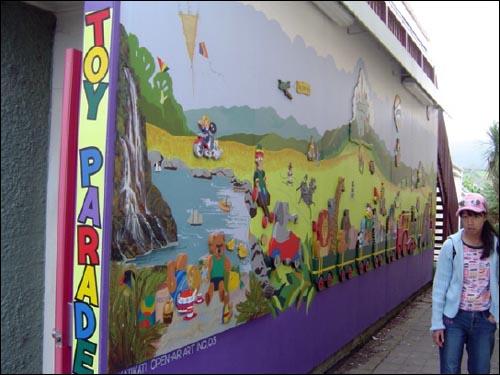 거리 벽화에서 마을의 역사를 읽다 - 오마이뉴스